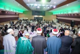 ICPA holds distinguished Annual Iftar for 2019 – 1440H