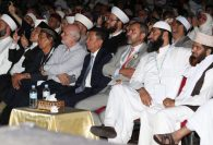 Thousands Attend the Annual Sydney Multicultural Mawlid Concert
